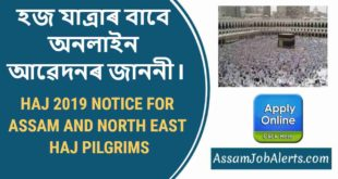 HAJ 2019 NOTICE FOR ASSAM AND NORTH EAST HAJ PILGRIMS [Apply Online ]