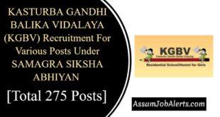 KASTURBA GANDHI BALIKA VIDALAYA (KGBV) Recruitment