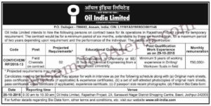 OIL Walk In Interview For Field Chemists Recruitment