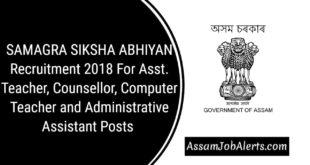 SAMAGRA SIKSHA ABHIYAN Recruitment 2018