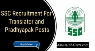 SSC Recruitment For Translator and Pradhyapak Posts