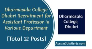 Dharmasala College Dhubri Recruitment for Assistant Professor