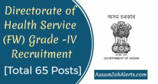 Directorate of Health Service (FW) Grade -IV Recruitment