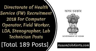 Directorate of Health Service (FW) Recruitment 2018