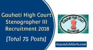 Gauhati High Court Stenographer III Job 2018