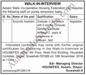 HOUSEFED Accounts Assistant Recruitment