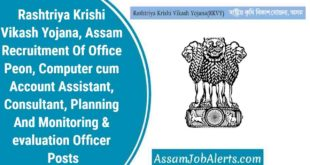 Rashtriya Krishi Vikash Yojana, Assam Recruitment Of Office Peon, Computer cum Account Assistant, Consultant, Planning And Monitoring & evaluation Officer Posts