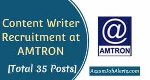 Content Writer Recruitment at AMTRON