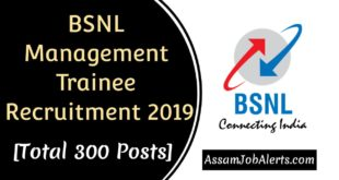 BSNL Management Trainee Recruitment 2019