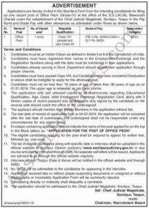 Chief Judicial Magistrate, Sonitpur, Tezpur Office Peon Recruitment