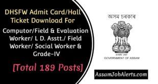 DHSFW Admit Card Hall Ticket Download
