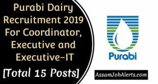 Purabi Dairy Recruitment 2019 For Coordinator, Executive and Executive-IT