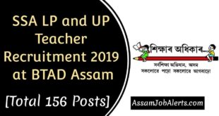 SSA LP and UP Teacher Recruitment 2019 at BTAD Assam