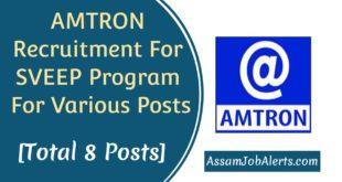 AMTRON Recruitment For SVEEP Program For Various Posts