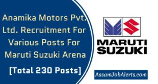 Anamika Motors Pvt. Ltd. Recruitment For Various Posts