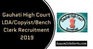 Gauhati High Court LDACopyistBench Clerk Recruitment 2019