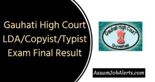Gauhati High Court LDACopyistTypist Exam Final Result 2019