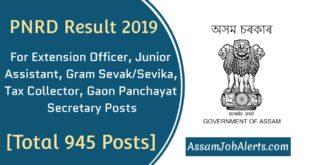 PNRD Result 2019