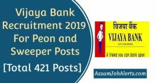 Vijaya Bank Recruitment 2019