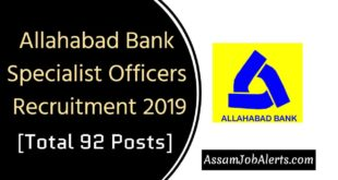 Allahabad Bank Specialist Officers Recruitment 2019