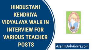HINDUSTANI KENDRIYA VIDYALAYA WALK IN INTERVIEW FOR VARIOUS TEACHER POSTS