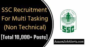 SSC Recruitment 2019 For MTS